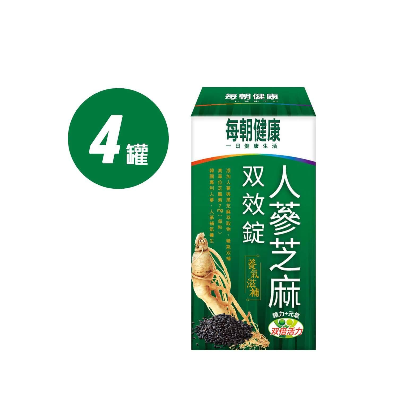 【每朝健康】人蔘芝麻雙效錠60錠 4入