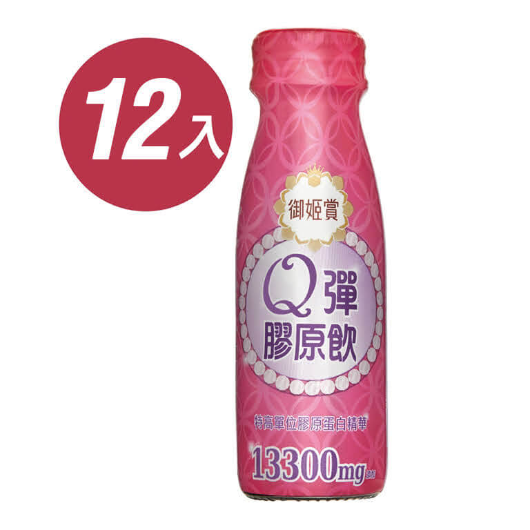 【維他露】御姬賞Q彈膠原飲60ml(12入)