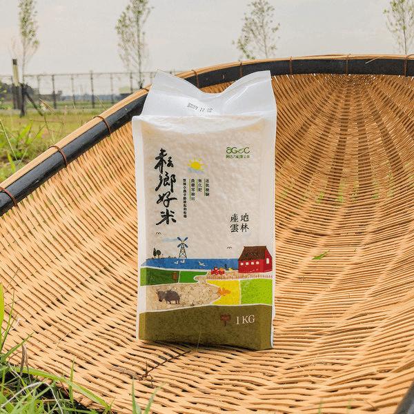 阿古力耘鄉好米越光米-1kg