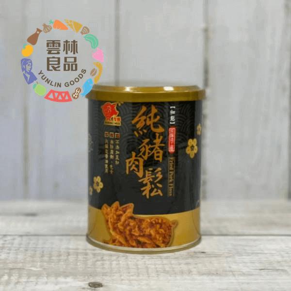 陞煇食品純豬肉鬆(細) 110g/罐