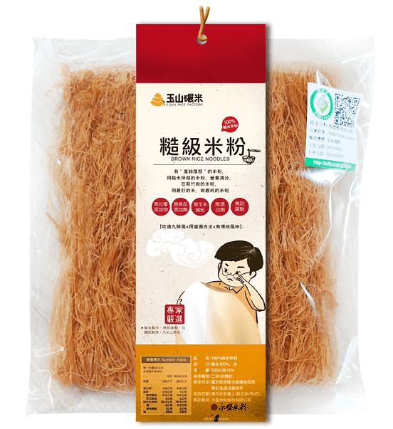【醬好糠】糙級米粉