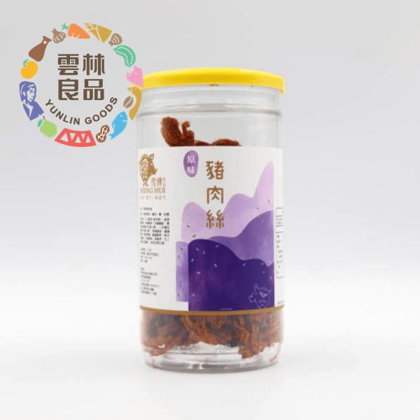 陞煇食品原味豬肉絲 160g罐裝