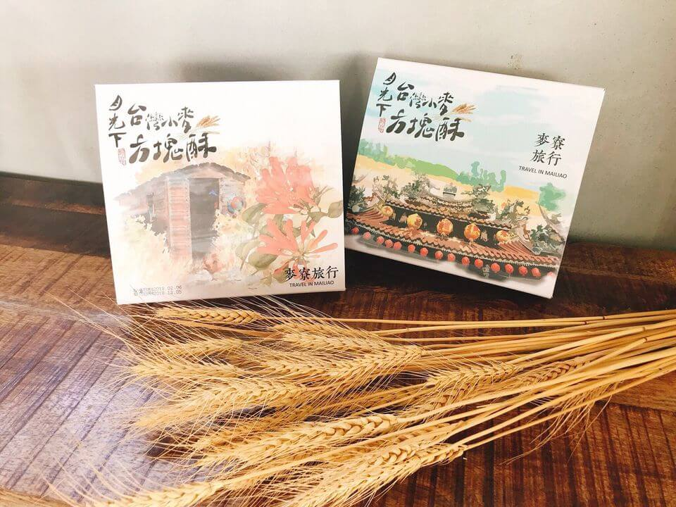台灣小麥方塊酥